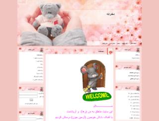 dokhtarane2.rozblog.com screenshot