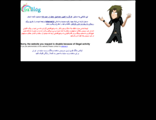 dokhtarpesar2.lxb.ir screenshot