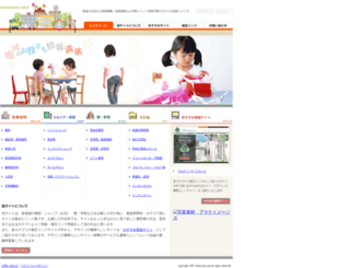 dokosoko.net screenshot