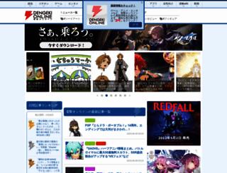 dol.dengeki.com screenshot