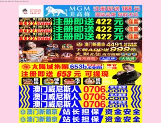 dolce-fukuoka.com screenshot