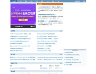 doliangzhe3.iteye.com screenshot