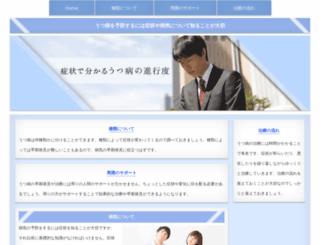 dolimoli.com screenshot