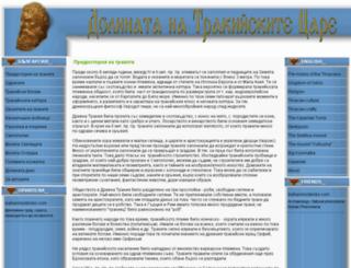 dolinata.kazanlak-bg.info screenshot