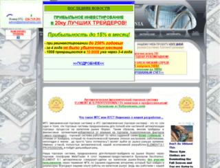 dollaromania.com screenshot
