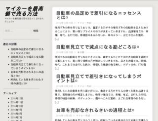 dollgamess.com screenshot