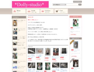 dolly-studio.com screenshot