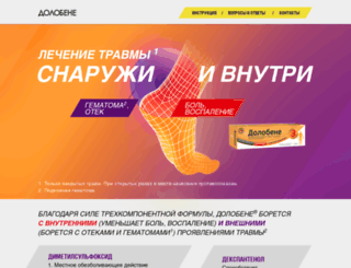dolobene.org screenshot