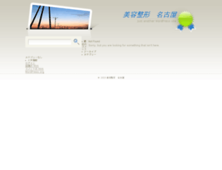 dolphinptr.com screenshot