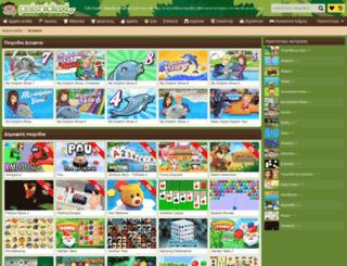dolphins.paixnidiaxl.gr screenshot