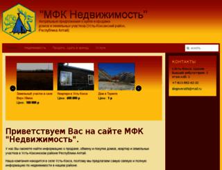 dom-altai.com screenshot