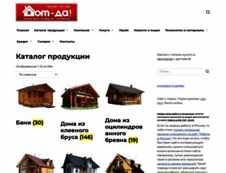 dom-da.ru screenshot