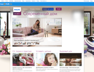 dom.lady.mail.ru screenshot
