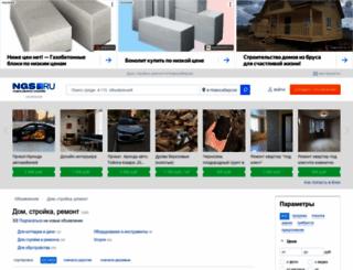 dom.ngs.ru screenshot