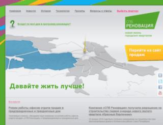 dom.spbren.ru screenshot