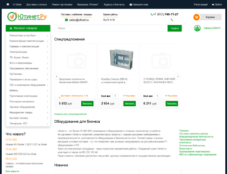 dom.utinet.ru screenshot