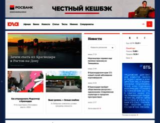 dom.yuga.ru screenshot