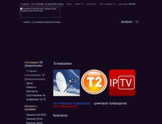 dom2.dp.ua screenshot