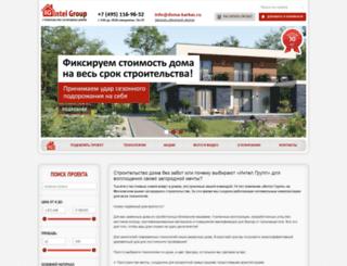 doma-karkas.ru screenshot