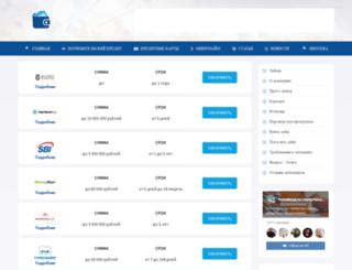 domadengi.cpahub.ru screenshot