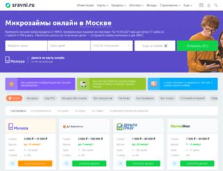 domadengi.ru screenshot