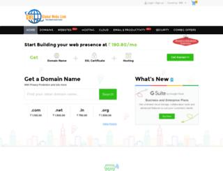 domain.awadh.com screenshot