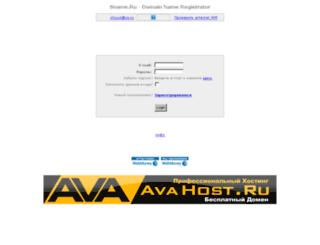 domain.uzhost.ru screenshot