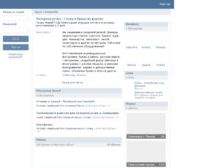 domainasyst.com screenshot