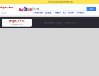 domaincyber.com screenshot