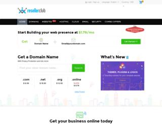 domains.egyvision.com screenshot