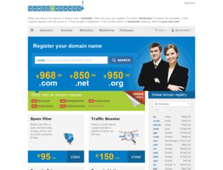 domains.names4brands.com screenshot