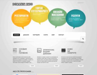 domakin.info screenshot