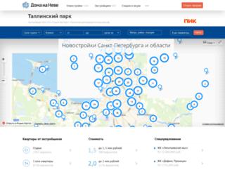 domananeve.ru screenshot
