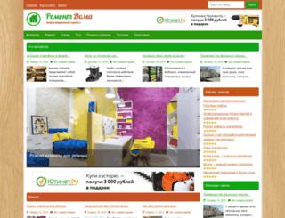domarem.ru screenshot