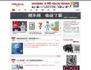 domarketing.org screenshot