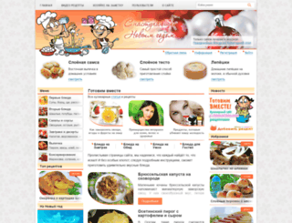 domavar.ru screenshot