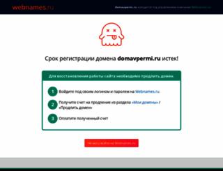 domavpermi.ru screenshot