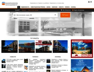 domaza.com.ua screenshot