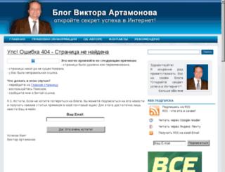 dombizneslux.ru screenshot