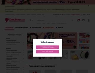 dombusin.com screenshot