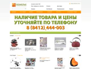 domelie.ru screenshot