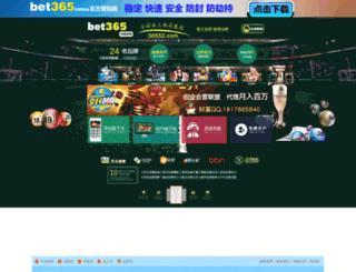 domeniuweb.com screenshot