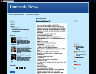 domestic-news.blogspot.com screenshot