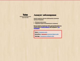 domforum.net screenshot