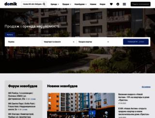 domik.net screenshot