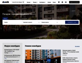 domik.ua screenshot