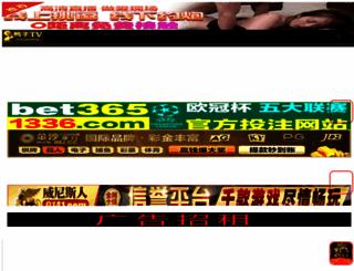dominiossl.com screenshot