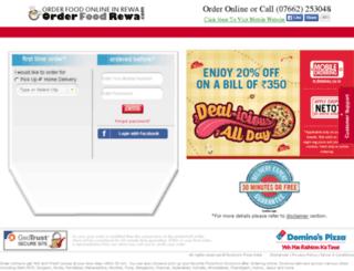 dominos.orderfoodrewa.com screenshot