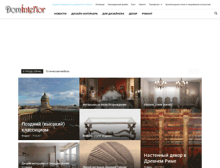 dominterior.org screenshot
