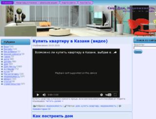 domluxe.com screenshot